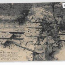 Postales: GUERRA DE MARRUECOS - CAMPAÑA DEL RIF 1921 - OCUPACIÓN DE ZELUAN - P30499. Lote 198227887