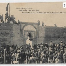 Postales: GUERRA DE MARRUECOS - CAMPAÑA DEL RIF 1921 - MOMENTO DE IZAR LA BANDERA EN ZELUÁN - P30498. Lote 198228065