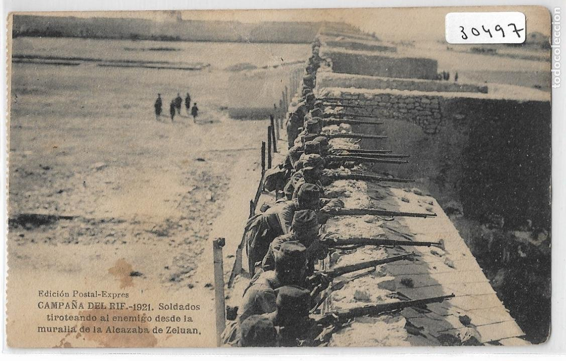 GUERRA DE MARRUECOS - CAMPAÑA DEL RIF 1921 - SOLDADOS TIROTEANDO DESDE LA MURALLA DE ZELUÁN - P30497 (Postales - Postales Temáticas - Militares)