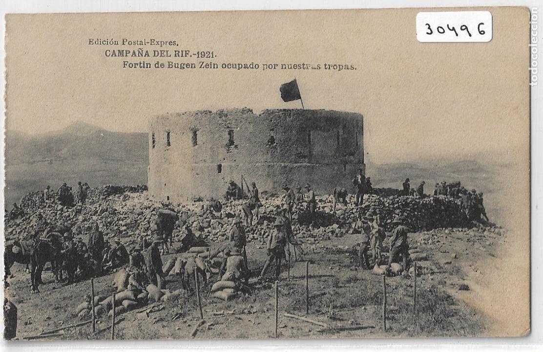 GUERRA DE MARRUECOS - CAMPAÑA DEL RIF 1921 - FORTÍN DE BURGEN ZEIN OCUPADO - P30496 (Postales - Postales Temáticas - Militares)