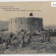 Postales: GUERRA DE MARRUECOS - CAMPAÑA DEL RIF 1921 - FORTÍN DE BURGEN ZEIN OCUPADO - P30496. Lote 198228327