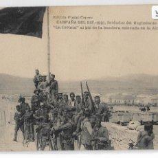 Postales: GUERRA DE MARRUECOS - CAMPAÑA DEL RIF 1921 - SOLDADOS DEL REGIMIENTO LA CORONA EN ZELUÁN - P30495. Lote 198228568