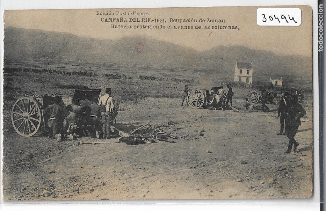 GUERRA DE MARRUECOS - CAMPAÑA DEL RIF 1921 - OCUPACIÓN DE ZELUÁN - ARTILLERÍA - P30494 (Postales - Postales Temáticas - Militares)