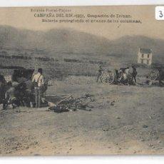Postales: GUERRA DE MARRUECOS - CAMPAÑA DEL RIF 1921 - OCUPACIÓN DE ZELUÁN - ARTILLERÍA - P30494. Lote 198228696