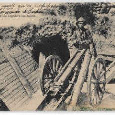 Postales: GUERRA DE MARRUECOS - CAMPAÑA DEL RIF 1921 - OCUPACIÓN DL GURUGÚ - CAÑÓN CAPTURADO - P30493. Lote 198228877