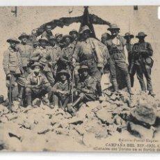 Postales: GUERRA DE MARRUECOS - CAMPAÑA DEL RIF 1921 - COMANDANTE Y OFICIALES DEL TERCIO - LEGIÓN - P30493. Lote 198229036