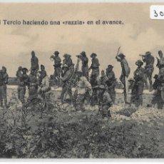 Postales: GUERRA DE MARRUECOS - CAMPAÑA DEL RIF 1921 - LOS DEL TERCIO HACIENDO UNA RAZZIA - LEGIÓN - P30493. Lote 198229141