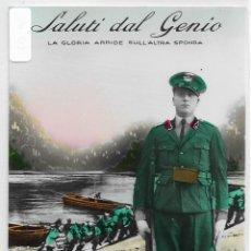 Postales: ITALIA FASCISTA - INGENIEROS - P30489. Lote 198229517