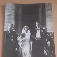 Postales: POSTAL ANTIGUA BODA DE DON JUAN DE BORBON Y DOÑA MARIA DE LAS MERCEDES CONDESA DE BARCELONA. Lote 198793570