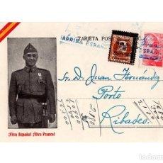 Postales: VIVA FRANCO. VIVA ESPAÑA. ARRIBA ESPAÑA. POSTAL PATRIÓTICA. CENSURA MILITAR 1939.. Lote 204269282