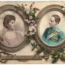 Postales: POSTAL MUY ANTIGUA, SS MM LOS REYES DE ESPAÑA, ALFONSO XIII Y ESPOSA VICTORIA. Lote 204512116