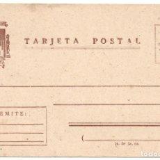Postales: TARJETA POSTAL, NUEVA SIN CIRCULAR GUERRA CIVIL Y POSGUERRA. Lote 226107825