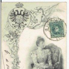 Postales: POSTAL, S.M.DOÑA MARIA CRISTINA REINA REGENTE, HAUSER Y MENET 416, SIN DIVIDIR, CIRCULADA CON SU SEL. Lote 205408910
