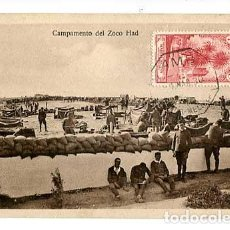 Postales: POSTAL MILITAR, MELILLA, CAMPAMENTO DEL ZOCO HAD. MATASELLADA.. Lote 205850280