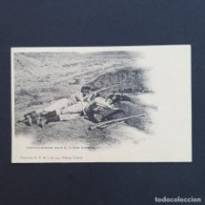 Postales: , TOLEDO. COLECCIÓN G. F. A.I. AÑO 1907. FORTIFICANDOSE EN EL FUEGO ENEMIGO (P234). Lote 209038708