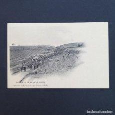 Postales: TARJETA POSTAL MILITAR, TOLEDO. COLECCIÓN G. F. A.I. AÑO 1907. BAJADA DE LA MESA DE OCAÑA (P231). Lote 225031297