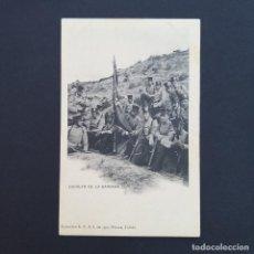 Postales: TARJETA POSTAL MILITAR, TOLEDO. COLECCIÓN G. F. A.I. AÑO 1907. ESCOLTA DE LA BANDERA (P225). Lote 209040232