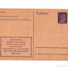 Postales: POSTAL HITLER. Lote 210332178