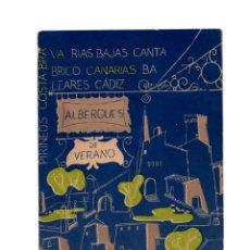 Postales: SEU. ALBERGUES DE VERANOS.. Lote 210334743