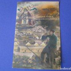 Postales: POSTAL FOTOGRÁFICA COLOREADA DE VIRGEN DE ÁFRICA. PROTEGE A NUESTROS SOLDADOS. IMPRESO EN FRANCIA.. Lote 210487668