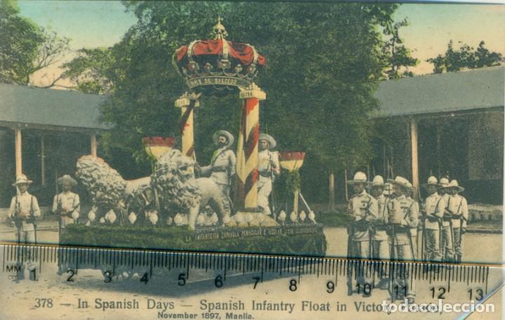 FILIPINAS MANILA 1897. MILITARES ESPAÑOLES. CARROZA DE CARNAVAL. PIEZA ÚNICA Y RARÍSIMA. (Postales - Postales Temáticas - Militares)