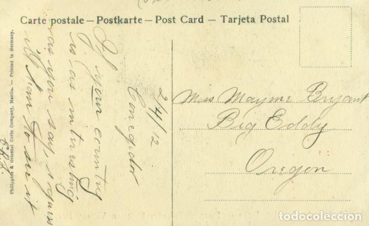 Postales: FILIPINAS MANILA 1897. MILITARES ESPAÑOLES. CARROZA DE CARNAVAL. PIEZA ÚNICA Y RARÍSIMA. - Foto 2 - 211870611
