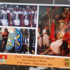 Postales: POSTAL RECREACIÓN HISTÓRICA BATALLA ROMANA GUERRAS CÁNTABRAS LOS CORRALES DE BUELNA CANTABRIA 2004. Lote 212196080