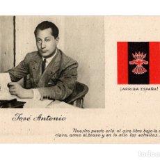 Postales: POSTAL PATRIÓTICA.- JOSÉ ANTONIO. ARRIBA ESPAÑA. FALANGE.. Lote 214198760