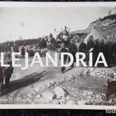 Postales: POSTAL FOTOGRAFICA - TETUAN - ARTILLERÍA - RECTORET 14X9CM - FECHADA 1914 -. Lote 214526596