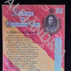 Postales: POSTAL ACADEMIA INTENDENCIA MILITAR - JURA DE BANDERA - 18 OCTUBRE 1914 - LACRE - CINTA - PALACIOS. Lote 214577876