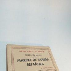 Postales: CARPETA CON 20 POSTALES DE LOS PRINCIPALES BARCOS DE LA MARINA DE GUERRA ESPAÑOLA. PERFECTO ESTADO.. Lote 217591887