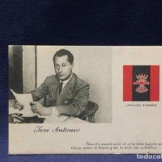 Postales: POSTAL JOSE ANTONIO PRIMO DE RIVERA ARRIBA ESPAÑA ARTE BILBAO NO INSCRITA NO CIRCULADA. Lote 218883420