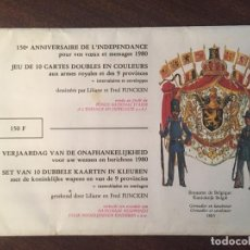 Postales: CARTAS-POSTALES DOBLES 150 ANIVERSARIO INDEPENDENCIA BÉLGICA, MUY RAROS Y ESCASOS - 1980 (MILITARES). Lote 218900275