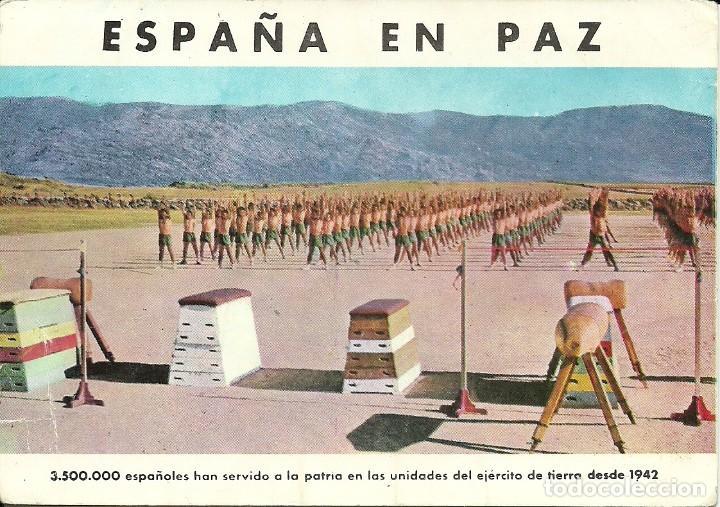 TARJETA POSTAL ESPAÑA DE LOS EJERCICIOS FÍSICOS DE LOS RECLUTAS DEL EJERCITO DE TIERRA (Postales - Postales Temáticas - Militares)