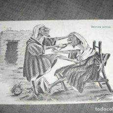Postales: POSTAL CARICATURA GUERRA AFRICA MARRUECOS MILITAR EJERCITO. Lote 220961575