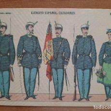 Postales: POSTAL MILITAR EJERCITO ESPAÑOL : CAZADORES. Lote 222236073