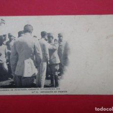 Postales: ACADEMIA DE INFANTERIA. GABINETE FOTOGRÁFICO. 1910. IMPOSICIÓN DE PREMIOS.. Lote 222457960