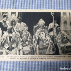 Postales: POSTAL MILITAR ANTIGUA VALENCIA. ARZOBISPO VALENCIA MISA 14/05/1939. FOTO QUINTANA. Lote 225599445