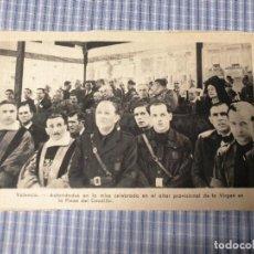 Postales: POSTAL MILITAR ANTIGUA VALENCIA. AUTORIDADES MISA PLAZA CAUDILLO. FOTO QUINTANA. Lote 225599556