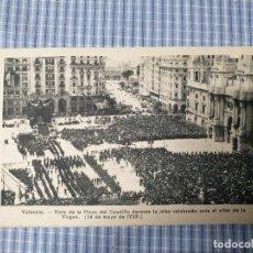 Postales: POSTAL MILITAR ANTIGUA VALENCIA. VISTA PLAZA CAUDILLO 14/05/1939. FOTO QUINTANA. Lote 225599690