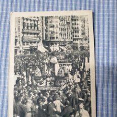 Postales: POSTAL MILITAR ANTIGUA VALENCIA. VIRGEN DESAMPARADOS. FOTO QUINTANA. Lote 225600995