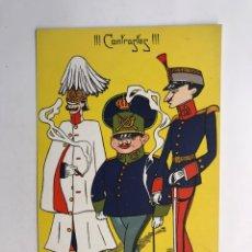 Postales: MILITAR POSTAL, DIBUJOS Y CARICATURAS. ILUSTRA ARCADIO MORALEDA 909, CONTRASTES..., S/C. Lote 226345282