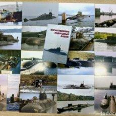Postales: POSTALES DE SUBMARINOS NUCLEARES RUSOS. UNION SOVIETICA. URSS. GUERRA FRIA. SET DE 20 POSTALES. Lote 229385660