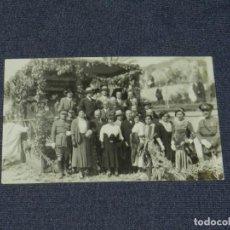 Postales: POSTAL FOTOGRÁFICA - GUERRA DE MARRUECOS 1932 AUTORIDADES, TETUAN, 14X9CM, FOT. UNIÓN. Lote 230516000