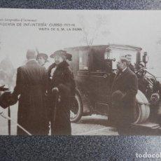 Postales: TEMATICA MILITAR ACADEMIA INFANTERIA 1913-14 VISITA S.M. REINA POSTAL ANTIGUA. Lote 236406055