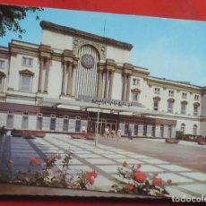 Postales: ARMEE MUSEUM DDR 2. Lote 237418960