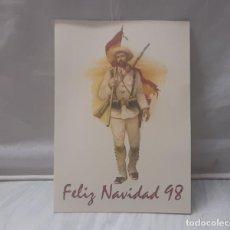 Postales: TARJETA DE FELICITACIÓN. MUSEO HISTÓRICO MILITAR. SOLDADO ESPAÑOL RAYADILLO 1898. Lote 237451170