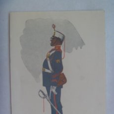 Postales: POSTAL CON DIBUJO DE MILITAR , CABO DE ARTILERIA MONTADA DE GALA. DE BALLESTEROS, 1953. Lote 243057270