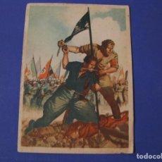 Postales: ITALIA. P.N.F. PARTIDO NACIONAL FASCISTA. PROPAGANDA. ILUSTR. BOCCASILE. SEGUNDA GUERRA MUNDIAL.. Lote 243082385
