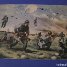 Postales: POSTAL DE ITALIA. SEGUNDA GUERRA MUNDIAL. PER LE FORZE ARMATE.. Lote 243082745